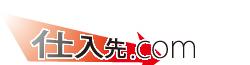 仕入先.com