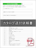 pdf_souhu.jpg